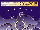 arl-annual-salary-survey-2014-2015-cover
